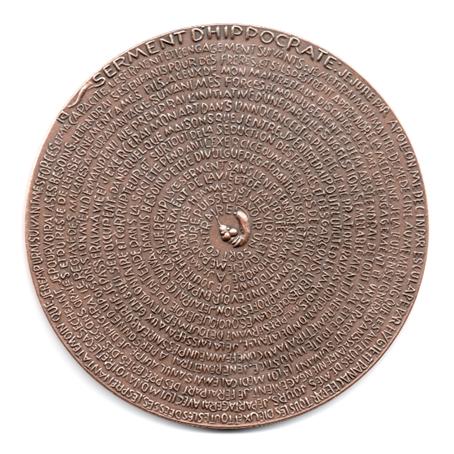 Le Serment d'Hippocrate - Elysées Numismatique